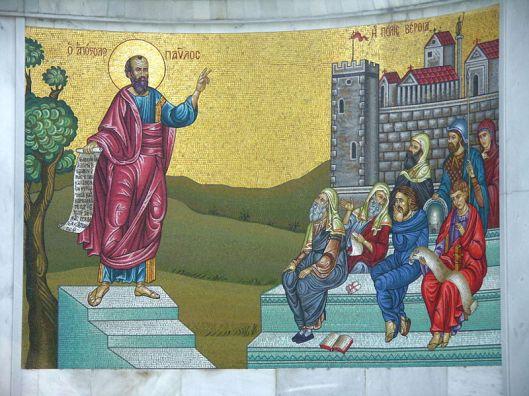 veroia-saint-paul-preaching