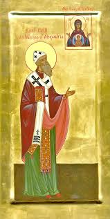 St Cyril of alex